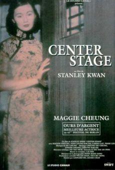 Center Stage en ligne gratuit
