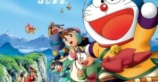 Película Doraemon y los dioses del viento