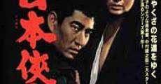 Película Japanese Yakuza