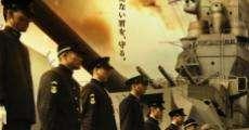 Ver película Yamato
