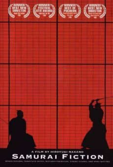 Samurai Fiction online