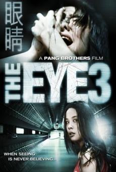 The Eye 3 - Infinity online