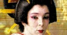 El pecado de Oyuki